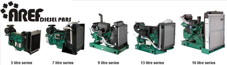 سری موتورهای دیزل ولوو پنتا