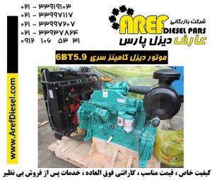 کاتالوگ و قیمت دیزل ژنراتور 80 کیلووات 100 کاوا با موتور کامینز 6BT5.9
